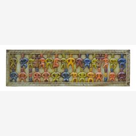 "India ultra wide colorful mural decorative panel Solid wood native style at ""Luxury-Park"""